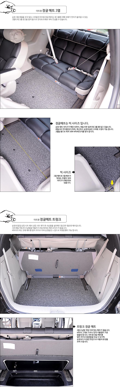 3열-트렁크